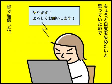 202_20201022225701