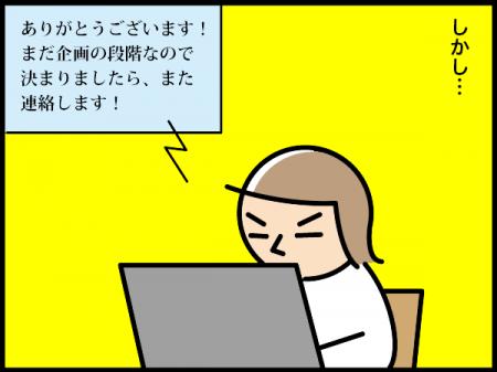 203_20201022225701