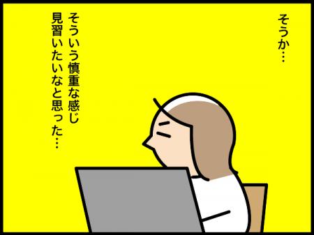 204_20201022225701
