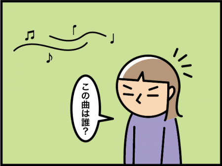 2101_20210210172001
