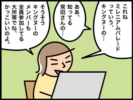 2102_20210210172001