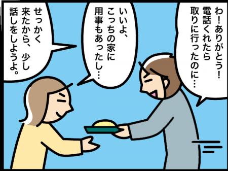 212_20201221152601
