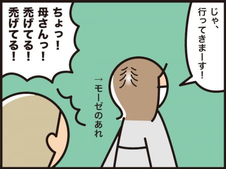 212_20210201133801