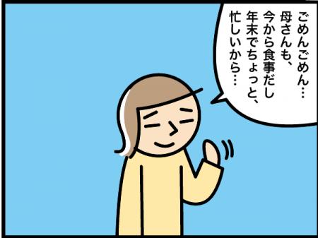 213_20201221152601
