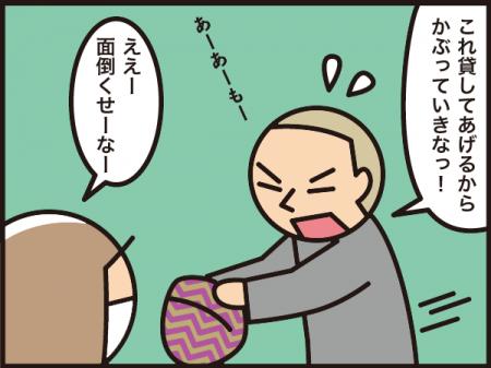 213_20210201134201