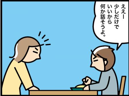 214_20201221152601