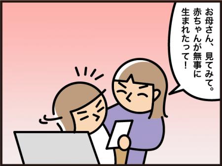 2181_20210218165701
