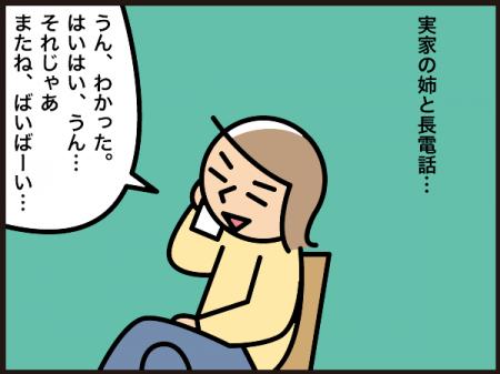 2191_20210219184901