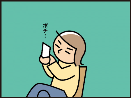 2192_20210219184901