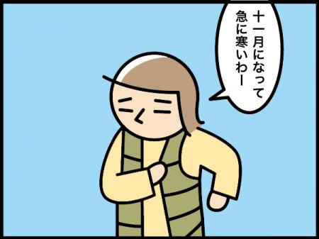 21_20201102181301