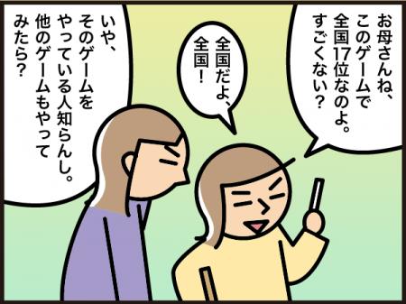 2202_20210220232501