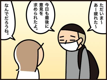 2221_20210223001901