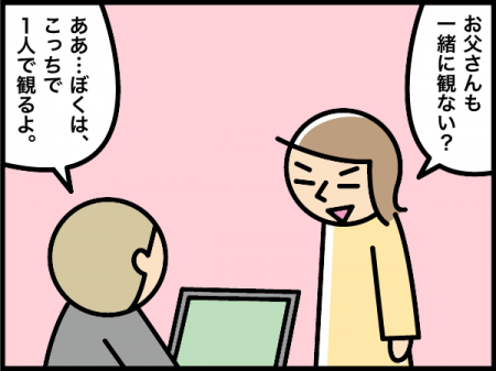 223_20201123134901