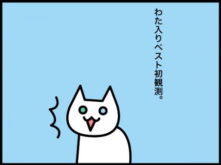 22_20201102180201