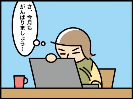 23_20201102180201