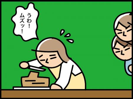 245_20201224215201