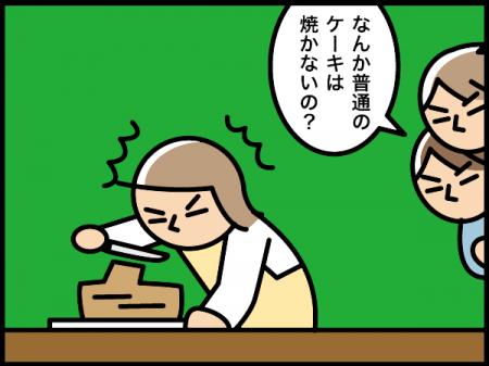 246_20201224215301