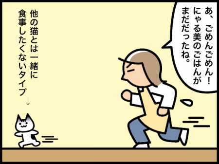 252_20201225213501