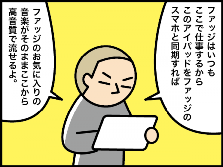 261_20201027145701