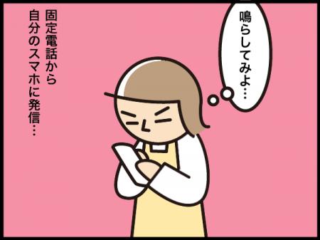 264_20201027145701
