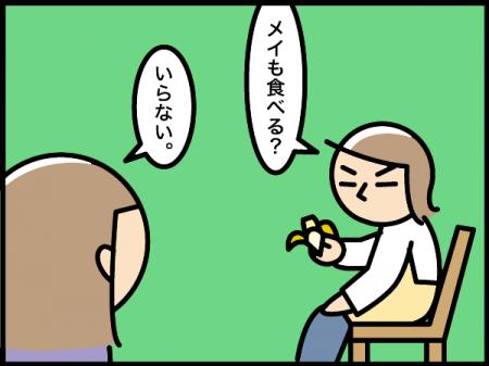 284_20201128221701