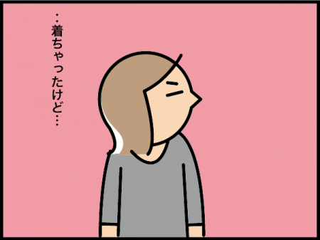294_20210129222701
