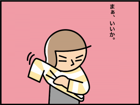 295_20210129222701
