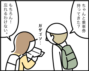 2_20190628161101