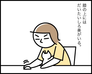 2_20190723124201