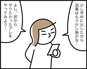 2_20190725125201