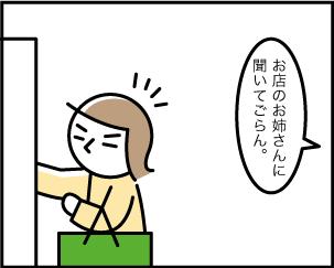 2_20190806065101