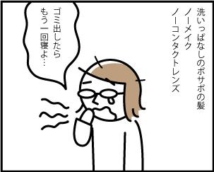 2_20190823072001
