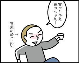 2_20190825064501