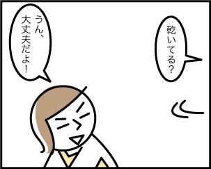 2_20190927134801