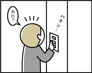 2_20191017134601
