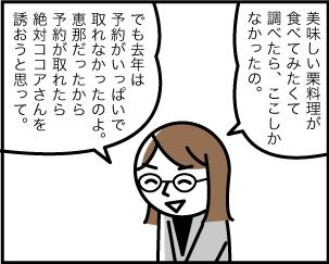 2_20191020212001