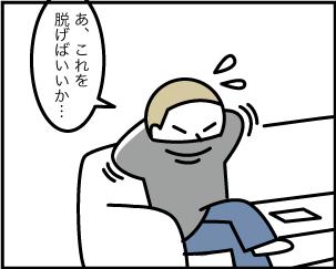 2_20191022164401