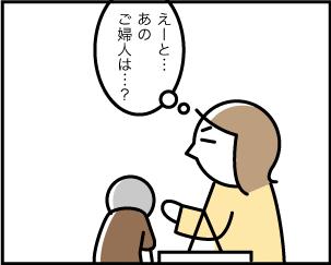 2_20191024195301