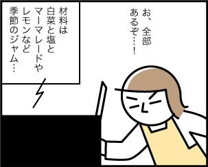 2_20191102101601