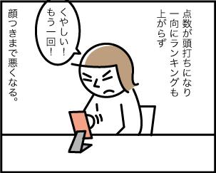 2_20191104102601