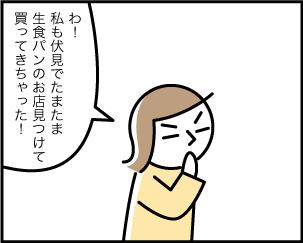 2_20191105144701