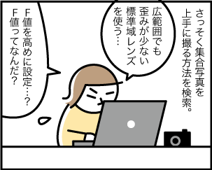 2_20191120122101