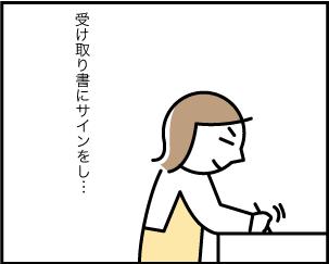2_20191128161001