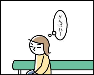 2_20191203121101