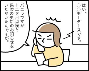 2_20191204120701