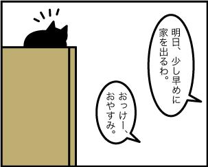2_20191206123201