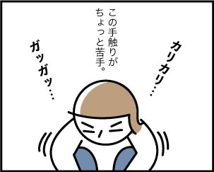 2_20191207153801
