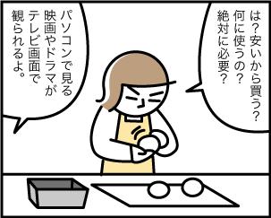 2_20191211105101