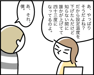 2_20191212114201