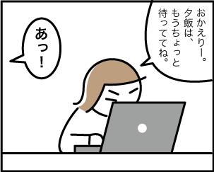 2_20191214135801
